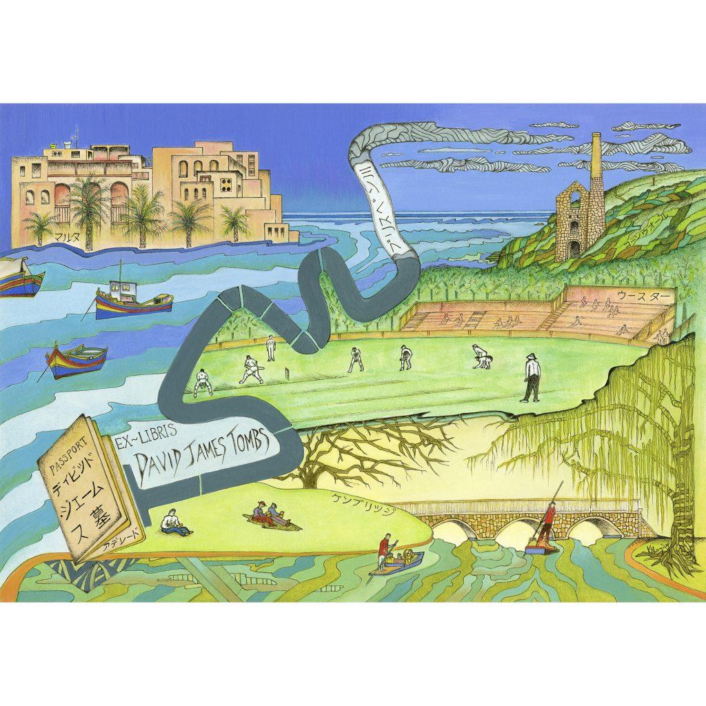 'David James Tombs, Ex-Libris' by Kathryn Elisabeth Lovejoy