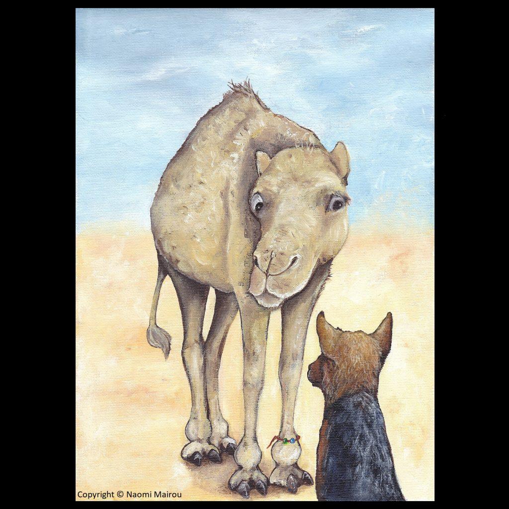 'Amina wasn't sure she believed Jackal' by Naomi Mairou