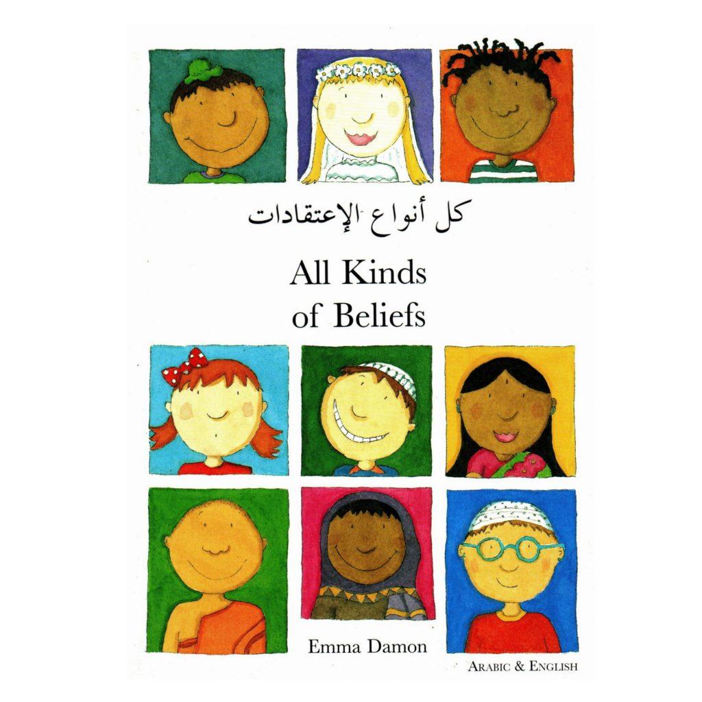 'All Kinds of Beliefs' by Emma Damon
